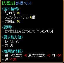 RedStone-06.05.22[03].jpg